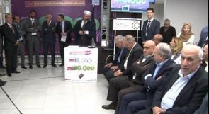 غسان جبر لوطن : نطور خدمات إلكترونية جديدة تحاكي احتياجات المواطنين وتلبي طموحاتهم