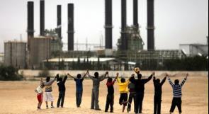 كهرباء غزة: غداً فصل خط رقم 11 كوسفيم المغدي لخانيونس