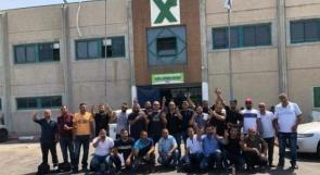 """المعاملة العنصرية تدفع 43 موظفاً من فلسطينيي الداخل للاستقالة من شركة """"كافيم"""""""