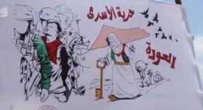 """بعد نقل السفارة.. مواطنو غزة لترامب عبر وطن: """"سنعامل السفارة كمستوطنة"""""""