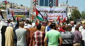 فدا: حماس تتحمل مسؤولية قمع تظاهرة السرايا وعليها الاعتذار
