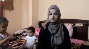 """""""فلسطين"""" تُناشد عبر وطن لتوفير فرصة عمل تعيل بها أطفالها"""