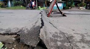 زلزال بقوة 6.4 درجات يضرب جنوب الفلبين