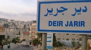 """مستوطنان دخلا بالخطأ قرية """"دير جرير"""" أحدهما أصيب برأسه"""