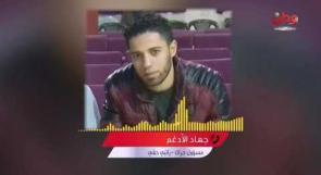 """مسؤول حراك """"راتبي حقي"""" في غزة لـوطن: نطالب الحكومة بإنصافنا وهناك أجندة خارجية تحاول حرف الحراك"""