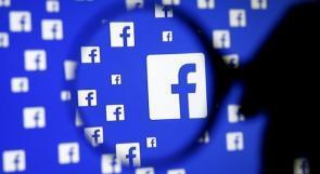 """50 مليون مستخدم """"فيسبوك"""" ضحايا مستشاري ترامب"""