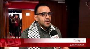 حركة فتح تؤبن الشهيد العويوي أحد أبرز قادتها الميدانيين