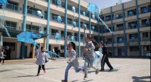 الأونروا: المدارس ستفتتح بمــوعدها