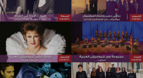 مهرجان ليالي الطرب في قدس العرب منارة للإنتاج الموسيقي
