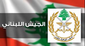 الجيش اللبناني يتصدى لطائرة مسيّرة إسرائيلية ويجبرها على المغادرة