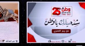 عائلة الغنضفر أبو عطوان: تدهور خطير على وضعه الصحي في ظل اضرابه عن الماء وسط مضايقات وضغوط من إدارة مستشفى كابلان