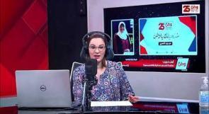 """الصحفية أمل حبيب من غزة تروي لـ""""وطن"""" قصص وشهادات العدوان.. نحن بحاجة لمداواة الركام النفسي الداخلي بعد الحرب"""
