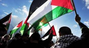 وقفة أمام مبنى الأمم المتحدة في كوالالمبور بيوم التضامن مع الشعب الفلسطيني