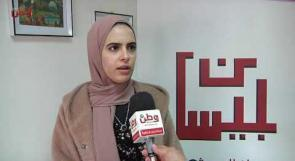 """برعاية إعلامية من وطن.. ورشة عبر زووم لمركز بيسان و """"علماء من اجل فلسطين"""" حول لقاحات كورونا"""