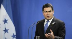 """رئيس هندوراس يلغي مشاركته في """"إيقاد الشعلة"""" في دولة الاحتلال"""