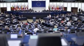"""الاتحاد الأوروبي لوطن: نرفض قرار """"إسرائيل"""" الاقتطاع من أموال الضرائب الفلسطينية"""