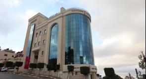بنك فلسطين يشكر المؤسسات والأجهزة الأمنية والمجتمع المحلي لوقفتهم المساندة إثر عملية السطو التي حدثت على فرعه في بلدة يعبد