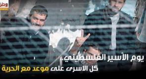 مليون فلسطيني ذاق مرارة الاسر تحت الاحتلال
