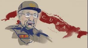 كوبا تودع مرحلة كاسترو
