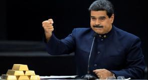 """حكومة مادورو تطلب فتح تحقيق في """"سرقة ذهب فنزويلا"""" بعد قرار قاض بريطاني.."""