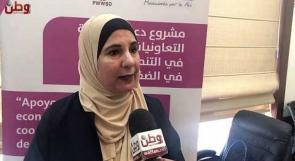 جمعية المرأة العاملة تطلق دليل العاملين والعاملات في التمكين الاقتصادي