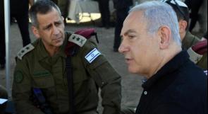 """قلق اسرائيلي من عدم جاهزية """"الجبهة الداخلية"""" للحرب المقبلة"""