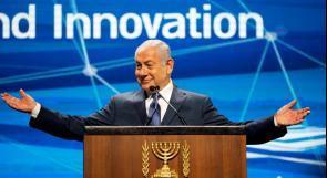 """سلطنة عُمان ترحب باتفاق التطبيع بين الإمارات و""""إسرائيل"""""""