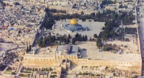 200 مؤسسة تنظم حملة إلكترونية لنصرة القدس والأقصى