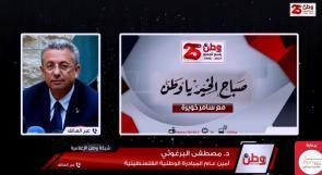 """مصطفى البرغوثي لوطن: المقاومة تتصاعد وتأخذ اشكالا مختلفة، والشعب يدرك عميقا أن لا أمل بالمفاوضات ولا اتفاق """"أوسلو"""""""