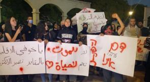 اللد: تظاهرة احتجاج على الجريمة وتواطؤ شرطة الاحتلال