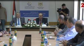 """البنك الاسلامي الفلسطيني والتعليم العالي والبحث العلمي يوقعان اتفاقية """"جائزة البحث العلمي"""""""
