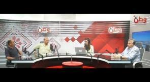 """""""وطن"""" تدعو رامي الحمدالله لكشف ما لديه من معلومات فيما يخص ملابسات قضية زيادة رواتب الوزراء"""