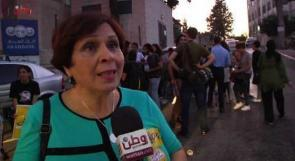 مركز المرأة للإرشاد القانوني والاجتماعي لوطن: إيجاد نظام لحماية النساء من العنف مسؤولية على دولة فلسطين بعد انضمامها للاتفاقيات الدولية