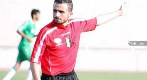 الحكم الفلسطيني براء أبو عيشة يشارك في تحكيم مباريات بطولة كأس العرب للشباب