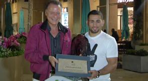"""روابي تكرم السلوادي بطل العالم للفنون القتالية في منظمة """"برايف"""""""