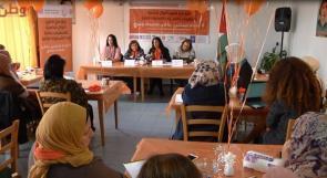 """المرأة العاملة لـ وطن: نطالب السلطة بموائمة التشريعات الفلسطينية مع اتفاقية """"سيداو"""""""