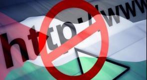 """""""المنظمات الأهلية"""": قرار حجب المواقع تكميم للأفواه وصفعة لتعهدات الحكومة"""