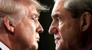 """ترامب يهاجم تحقيقات مولر في التدخل الروسي: """"غير عادلة"""""""