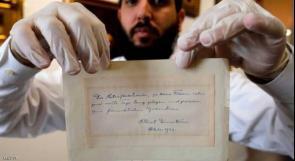 بيع مذكرة بخط يد أينشتاين بـ6100 دولار