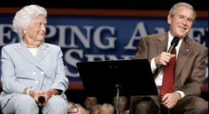 وفاة باربرا بوش سيدة الولايات المتحدة الأولى سابقًا