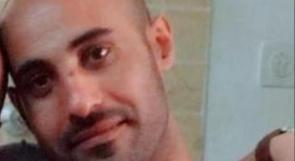 مقتل الشاب محمد حبوب بجريمة إطلاق نار في أم الفحم