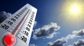 حالة الطقس: الجو غائم جزئياً معتدلاً