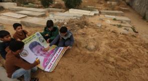 أطفال غزة في وداع صديقهم الشهيد الطفل محمد أيوب