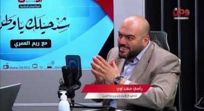 """وزارة العمل لـوطن: سنصرف بين """"600- 800 شيكل"""" لعمال المياومة في الضفة وغزة منتصف أيار"""