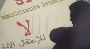 """""""هيئة الأسرى"""" تقدم التماسا للطعن في قرار الاعتقال الإداري بحق الأسير المضرب سالم زيدات"""