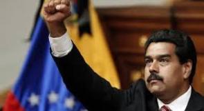 مادورو يحذر ترامب: لن نسلم فنزويلا لواشنطن