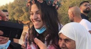 الأسيرة ليان نزار أحمد كايد تتنسم عبير الحرية