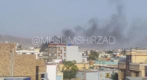 سماع دوي انفجار قوي في محيط مطار كابل