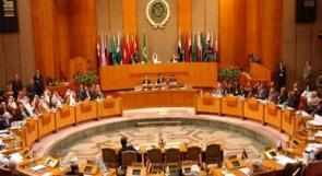 الجامعة العربية تحذر البرازيل.. نقل السفارة للقدس قد يضر بالعلاقات