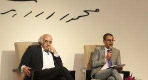 المفكر أحمد برقاوي ضيف في حضرة درويش